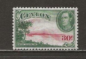 Ceylon Scott catalog # 285 Unused HR See Desc
