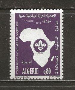 Algeria Scott catalog # 502 Unused Hinged