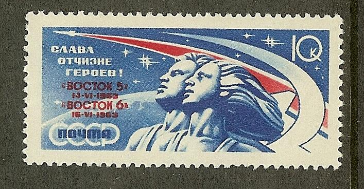 Russia, Scott #2752, 10k Symbolic Man & Woman Fliers, MNH