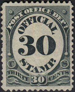 U.S. O55 VF MH (51319)