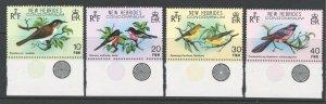 British New Hebrides 1980 Birds Scott # 276 - 279 MNH