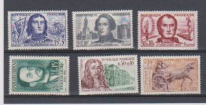 FRANCE DIFFERENT (6) STAMPS  MLH .LOT#F79