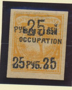 Batum Stamp Scott #53, Mint Hinged Original Gum, Occupation Overprint Misaligned