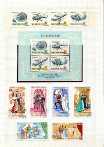 HUNGARY 1967/68 Wildlife Art Sport M&U +Sheets Collection (Apprx 80 Items(ELF743