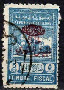 Syria #RA4   F-VF  Used CV $27.50  (X403)