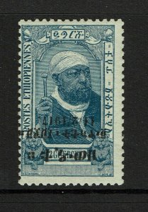 Ethiopia SC# 112, inverted ovpt, Mint Hinged, Hinge Rem - S13470