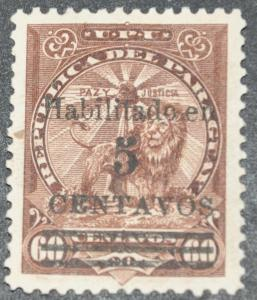 DYNAMITE Stamps: Paraguay Scott #150  – UNUSED