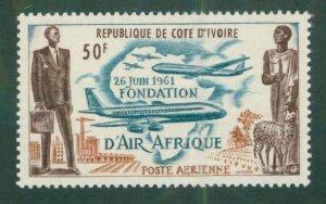 Ivory Coast C18 MH  BIN$ 2.00