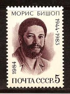 Russia  #  5261  Mint  N H .        A