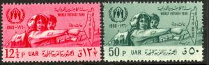 UAR SYRIA 1960 World Refugee Year Set Scott Nos. 43-44 MNH