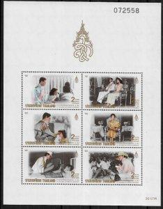 Thailand #1493a MNH Sheet - Queen Sirikit 60th Birthday