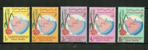 SAUDI ARABIA SCOTT# 484-488  MINT LIGHTLY HINGED AS SHOWN
