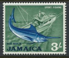 Jamaica SG 229 Mint Light Hinge  SC# 229   see details
