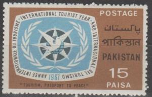 Pakistan #232  MNH VF  (ST2564)