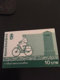 Thailand sc 1338 MNH booklet