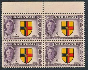 SARAWAK 194 MINT NH, HIGH VALUE $5 KGVI BLOCK OF 4