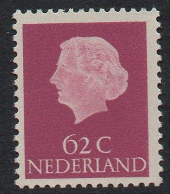 Netherlands 1958 Queen Juliana 62c VF MNH (356)