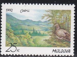 Moldova # 25, Birds - Codrii Nature Preserve, NH
