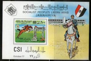 Libya 1977 International Turf Championship Horse Race Sport Sc 704 M/s MNH # ...