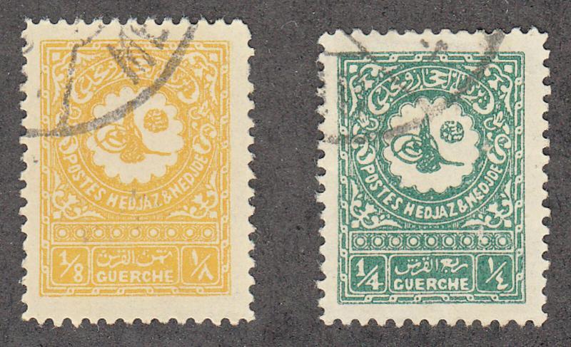 Saudi Arabia - 1931-32 - SC 130-31 - Used