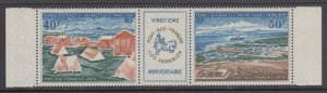 French Southern & Antarctic Territories    #c25a     mnh       cat $.40.00