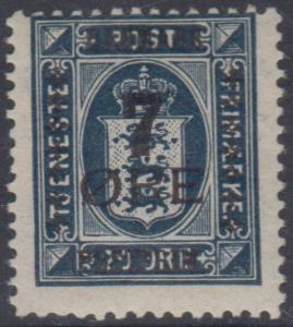 DENMARK Sc 191 MNH SCV$30.00