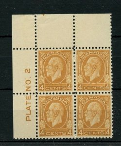#198 SUPERBLY CENTERED 4c Medallion plate block #2 UL Cat $800 scans Canada mint