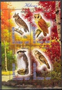 Chad 2013 Birds (5) Owls MNH Cinderella !