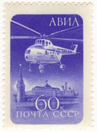 Russia #C98 helicopter MLH