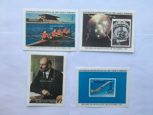 SAO TOME & PRINCIPE  Moscow Olympic 1980 OVERPRINT Imperforate