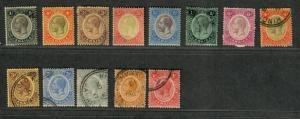 Jamaica Sc#61-73 M+U/H/F-VF, Complete Set, Cv. $151.80