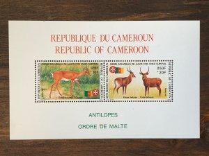 Cameroun scarce 1991 Antelope MS, MNH. Scott B40a CV $8.00. Child Survival semi