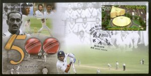 India 2018 Cricket India's Historic 500th Test Match Sport Special Cover # 18650