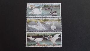 Isle of Man 1991 Swans Mint
