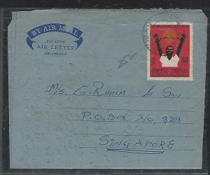 ZANZIBAR  (PP2608B)  1965 JAMHURI 50C ON FORMULA AEROGRAM TO SINGAPORE