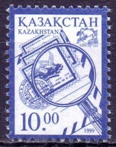 Kazakhstan. 1999. 267. Philately. MNH.