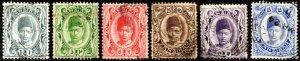 1908 Zanzibar Sg 225/231 Short Set of 6 Values Fine Used