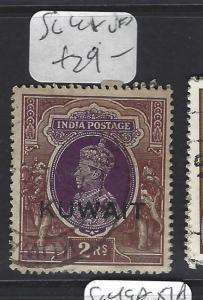 KUWAIT  (P2307BB)    ON INDIA KGVI 2R  SG 48    VFU