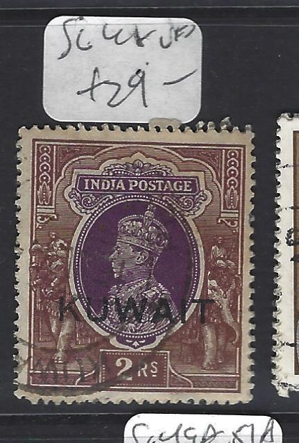 KUWAIT  (P2307BB)    ON INDIA KGVI 2R  SG 48    VFU