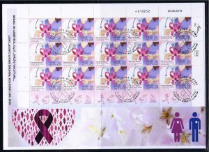 ISRAEL 2019 FIGHTING BREAST CANCER FULL SHEET 15 STAMPS FDC
