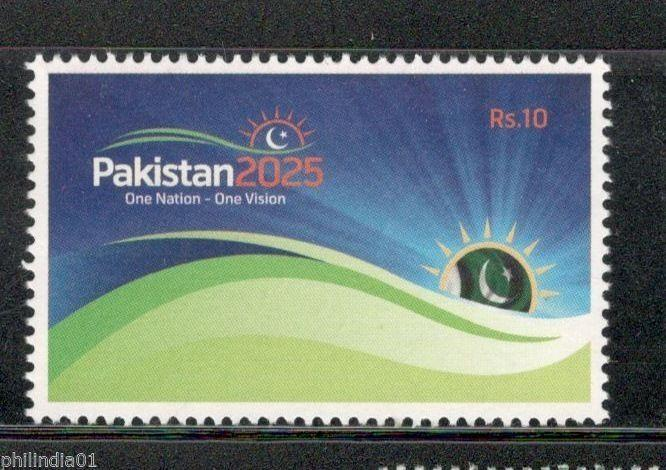 Pakistan 2014 Pakistan 2025 One Nation-One Vision Economy & Industry MNH # 4187