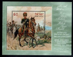 ISRAEL Scott 1772 Soldier on horse MNH** mini-sheet joint issue with Poland