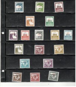 PALESTINE COLLECTION  ON STOCK SHEET, MINT/USED