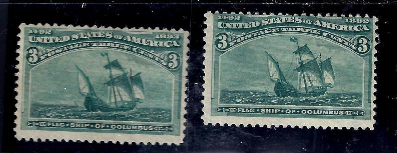 U.S. 232 (2) FVF MH-RG (41217)
