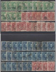 ARGENTINA 1877-87 ISSUES Sc 38-40, 38a, 39a & 56 (60x) SETS SHADES USED SCV$82+