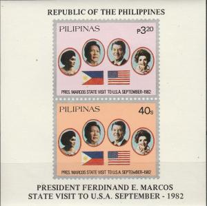 Philippine Is #1621a MNH F-VF CV $4.00  (SU2012L)