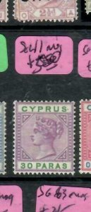 CYPRUS (P2512B) QV 30 PA   SG 41   MOG  ANTIQUE OVER 100 YEARS OLD