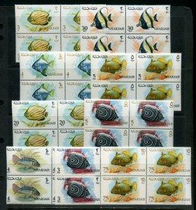 SHARJAH  FISH COMPLETE 18 VALUES SET OF BLOCKS MINT NEVER HINGED