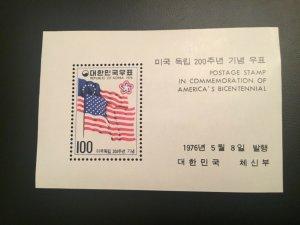 ICOLLECTZONE Korea 1034a VF Hinged