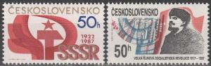 Czechoslovakia #2676-7  MNH F-VF (V2553)